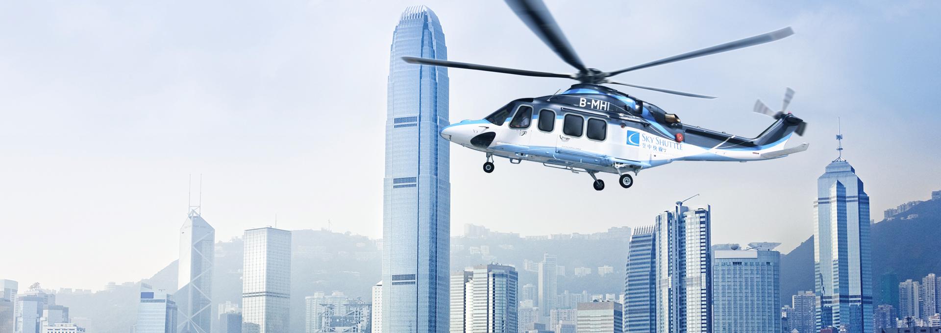 Sky Shuttle Helicopters Limited Tiket Cotaijet Ferry Round Trip Hongkong Macau